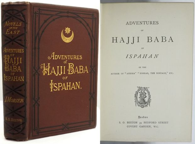 ADVENTURES OF HAJJI BABA OF ISPAHAN.